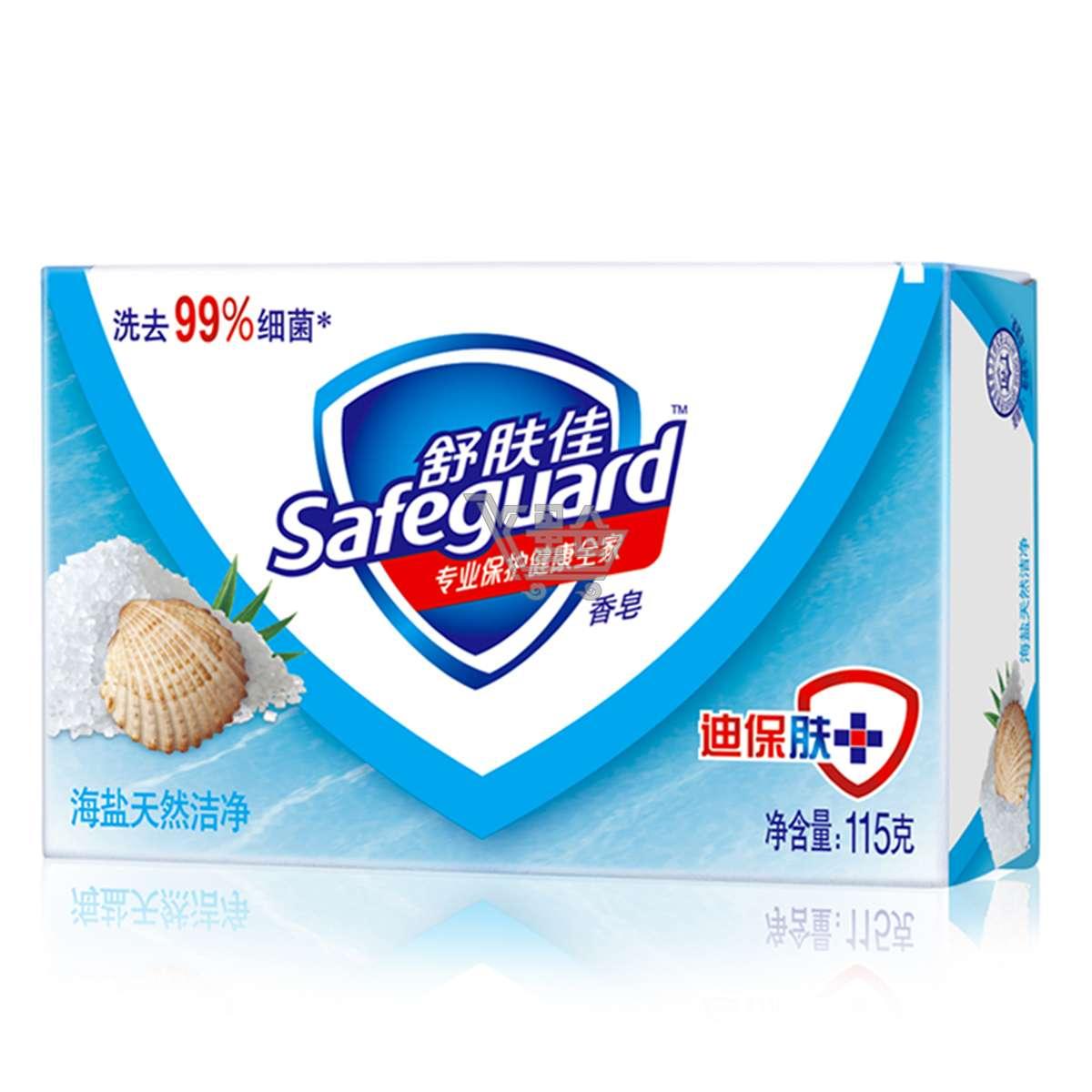 115g舒肤佳香皂(海盐)图片